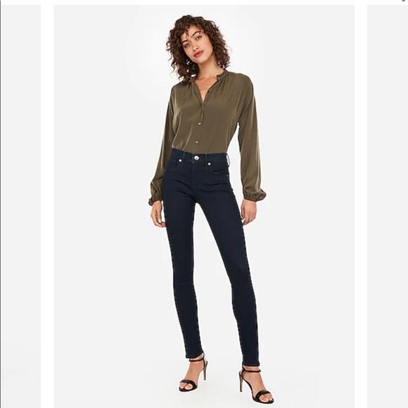 Express Denim Perfect Mid Rise Legging Jean SHORT